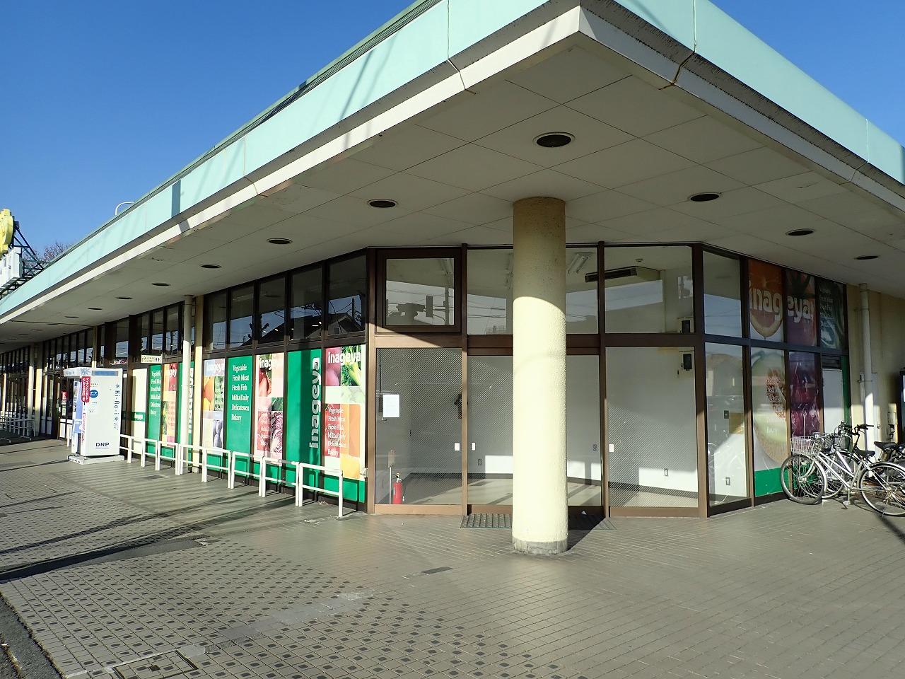 2020年1月に閉店した『プラスワン新河岸店』の外観
