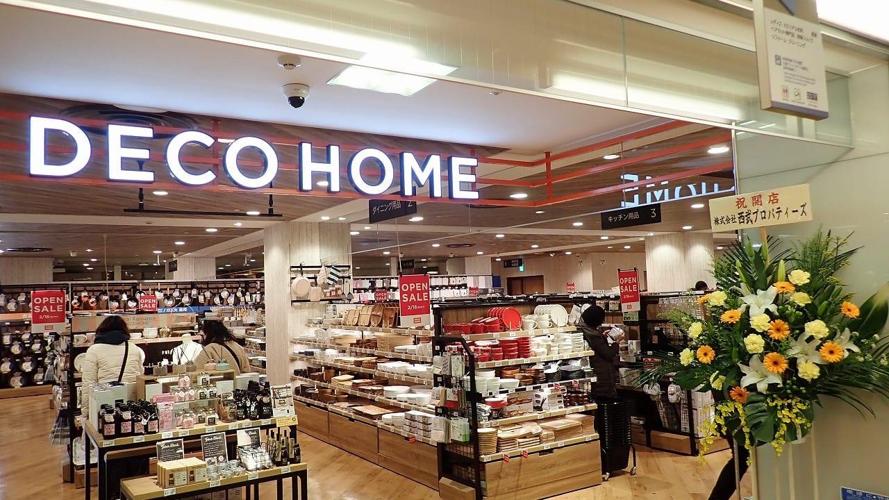 本川越ペペにオープンしたデコホーム西武本川越ペペ店