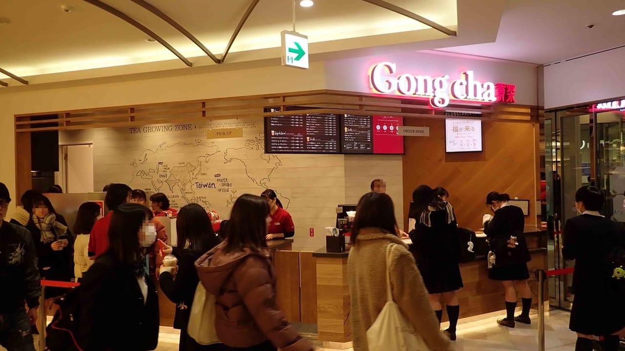2020年1月にオープンした『ゴンチャアトレマルヒロ川越店』